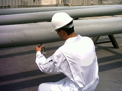 piping inspection
